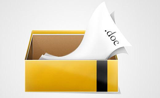 pudełko 3d psd
