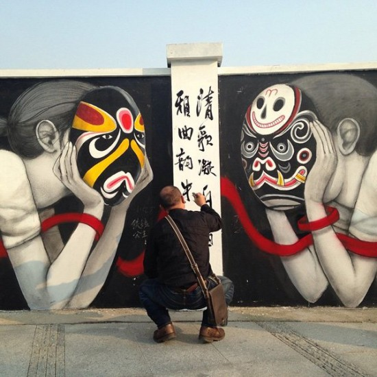 Masks-Collaboration-with-calligrapher-Hong-He-Ping-for-Beijing-Opera-mural