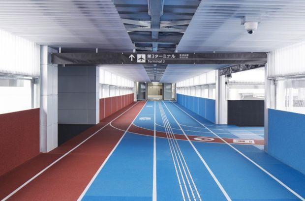 Tokyo-Narita-track-7