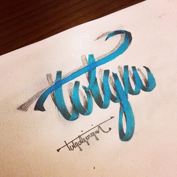 kaligrafia-3d-3