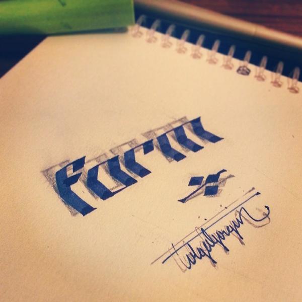 kaligrafia-3d-5