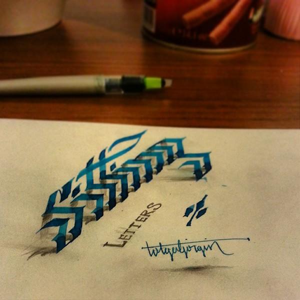 kaligrafia-3d-6