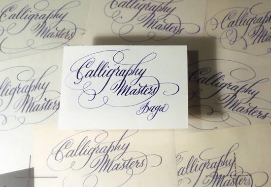 kaligrafia-barbara-galinska-4