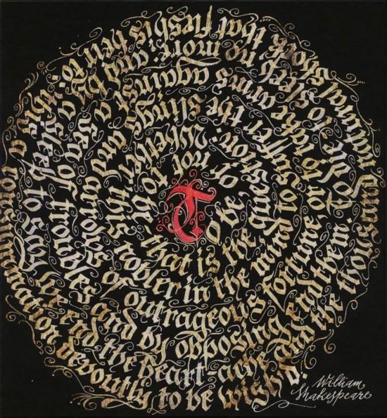 kaligrafia-barbara-galinska-7