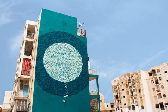 kaligrafia-na-muralu-mkt-artwork
