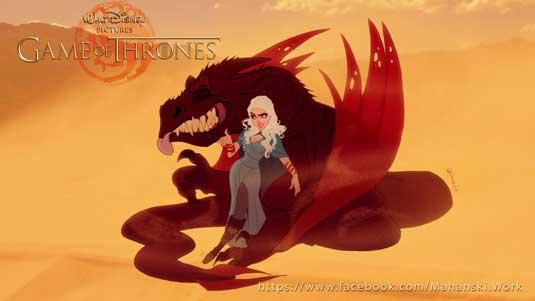 Daenerys Targaryen Disney